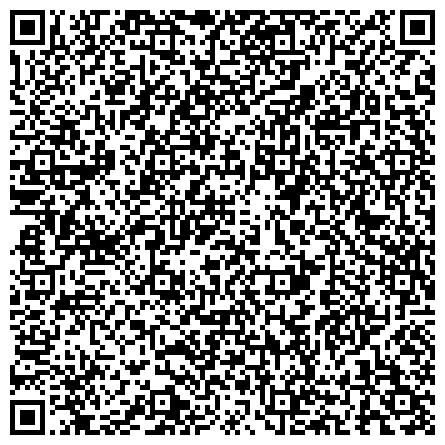 QR-код с контактной информацией организации Интернет-магазин Best-Brand. Оптом женская одежда: платья, туники, юбки, костюмы, лосины, футболки.