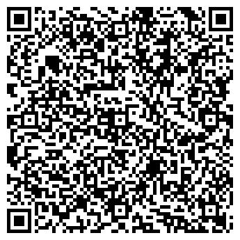 QR-код с контактной информацией организации Частное предприятие ЧП Стрилец
