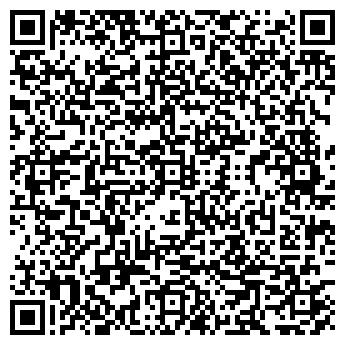 QR-код с контактной информацией организации ИНТЕРЬЕР-СТРОЙ