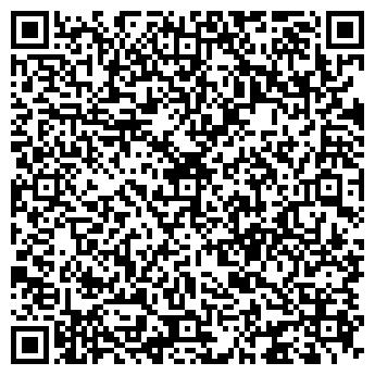 QR-код с контактной информацией организации Крамар Рисайклинг