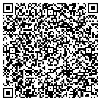 QR-код с контактной информацией организации ЧП Выходцев