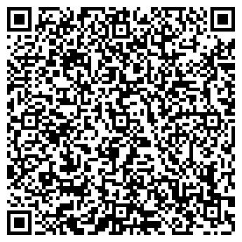 QR-код с контактной информацией организации Общество с ограниченной ответственностью химчистка Престо