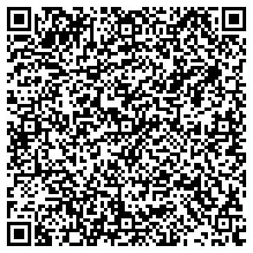 QR-код с контактной информацией организации Частное предприятие Химчистка Золушка