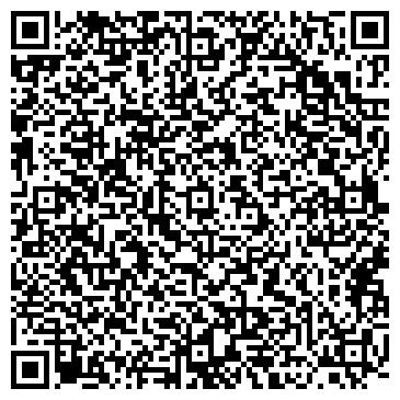 QR-код с контактной информацией организации Субъект предпринимательской деятельности Прачечная