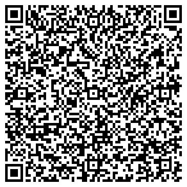 QR-код с контактной информацией организации Прачечная «СЕЛЕНА»