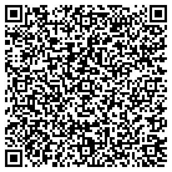 """QR-код с контактной информацией организации студия """"Ольга Грэй"""""""