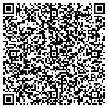 QR-код с контактной информацией организации Студия Digit, Частное предприятие