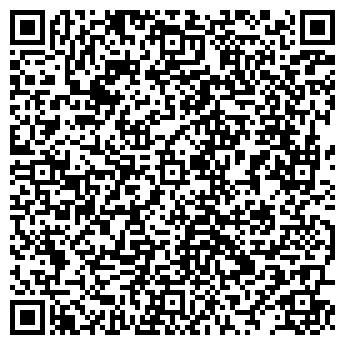 """QR-код с контактной информацией организации Общество с ограниченной ответственностью ООО """"БЕРЕГИНЯ"""""""
