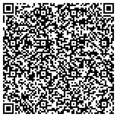 """QR-код с контактной информацией организации Прачечная самообслуживания """"StarClean"""""""