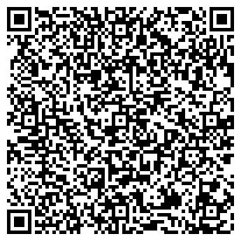 QR-код с контактной информацией организации КОНКОРД-ТРЕЙД, ООО