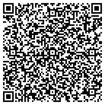 """QR-код с контактной информацией организации ООО """"Экогринлайн"""""""