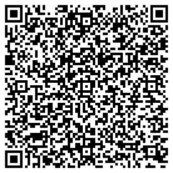 """QR-код с контактной информацией организации Общество с ограниченной ответственностью ООО """"Green Galaxy"""""""