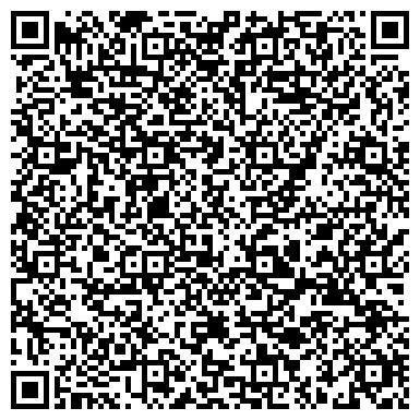 QR-код с контактной информацией организации Субъект предпринимательской деятельности «ПрофиКлининг» — клининговые услуги