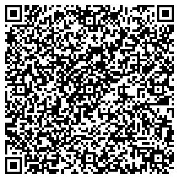 QR-код с контактной информацией организации Общество с ограниченной ответственностью ООО Примекс-ТДР