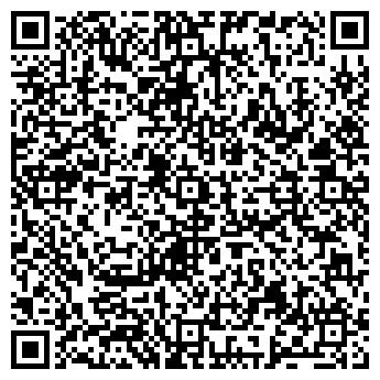 QR-код с контактной информацией организации АТАМЕКЕН ЛТД ТОО