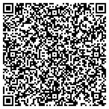 QR-код с контактной информацией организации Общество с ограниченной ответственностью OOO «Чистота Профи»