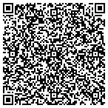 QR-код с контактной информацией организации Общество с ограниченной ответственностью ООО «МОЕМ ГОРОД»