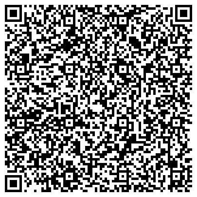 QR-код с контактной информацией организации Общество с ограниченной ответственностью ООО «Профессиональный Клининговый Сервис»