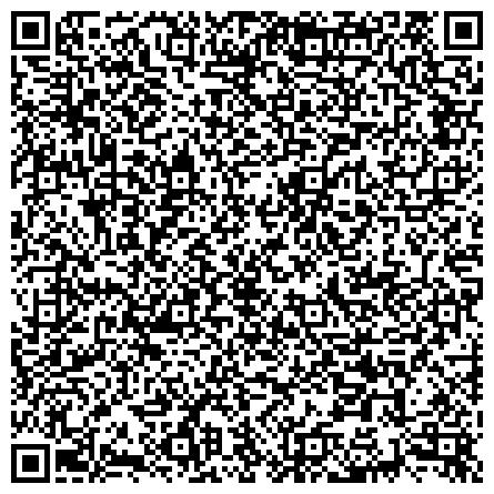 """QR-код с контактной информацией организации Общество с ограниченной ответственностью """"Энергомаш"""" - бытовое и профессиональное моечное оборудование Karcher, Portotecnica,Nilfisk"""