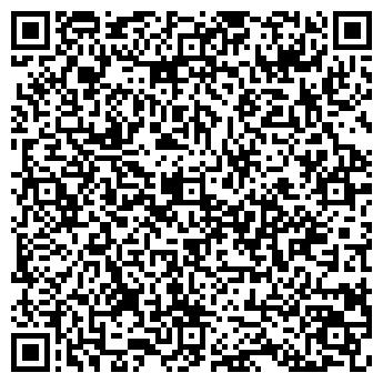 QR-код с контактной информацией организации OdorGone