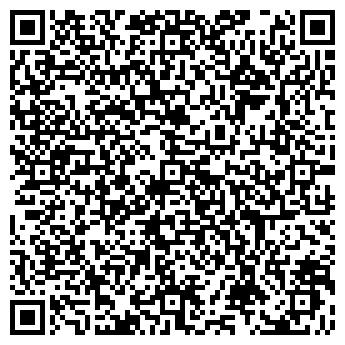 QR-код с контактной информацией организации Общество с ограниченной ответственностью ООО «СК Иванов»