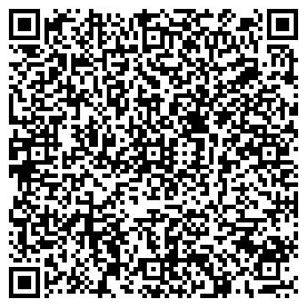 QR-код с контактной информацией организации СПД Черепов