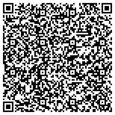 QR-код с контактной информацией организации ЧАСТНОЕ ПРЕДПРИЯТИЕ «СТИЛМА», Частное предприятие
