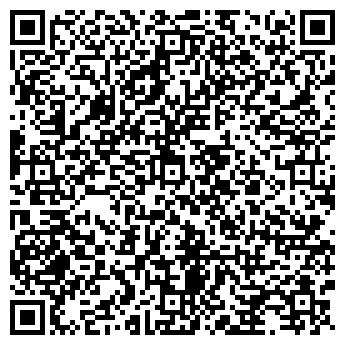 QR-код с контактной информацией организации DOMINARI