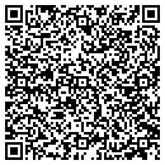 QR-код с контактной информацией организации Субъект предпринимательской деятельности КремАрбо