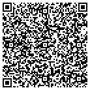 """QR-код с контактной информацией организации ООО """"СТУДИОФИЛЬМ"""""""