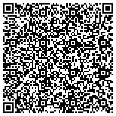 """QR-код с контактной информацией организации Общество с ограниченной ответственностью ООО """"ДОНБАССКОНСТРУКТСТРОЙ"""""""