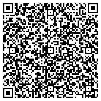 QR-код с контактной информацией организации Другая ФЛП Аграмакова В. В.