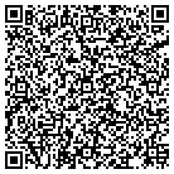 QR-код с контактной информацией организации Субъект предпринимательской деятельности ПРОФИКО