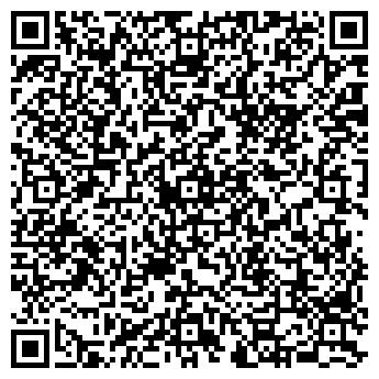 """QR-код с контактной информацией организации Союз специалистов """"ДАН"""""""