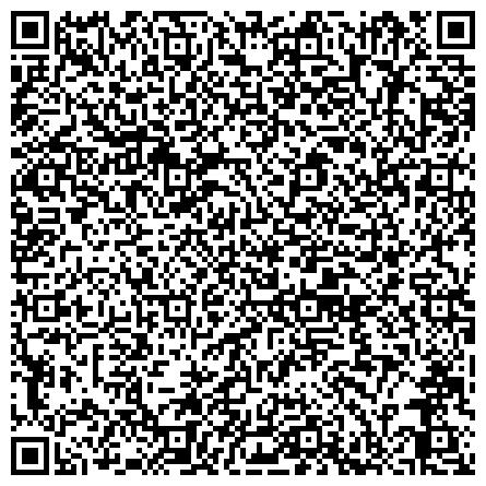 """QR-код с контактной информацией организации Частное предприятие ПП «ТЕРИТОРІЯ ЧИСТОТИ""""- дистрибьютор ANTISLIP baltik. Моющие средства, Дезинфицирующие средства."""