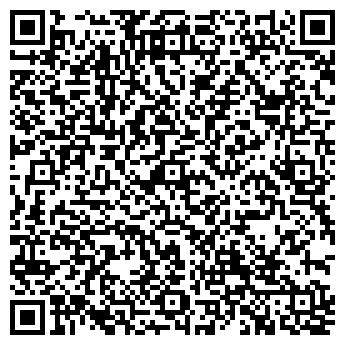 QR-код с контактной информацией организации Спец транс