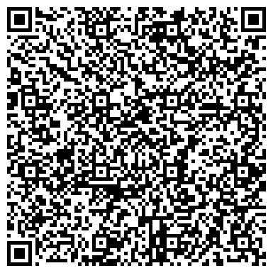QR-код с контактной информацией организации Частное акционерное общество ЧАСТНОЕ АКЦИОНЕРНОЕ ОБЩЕСТВО «ТАКО»