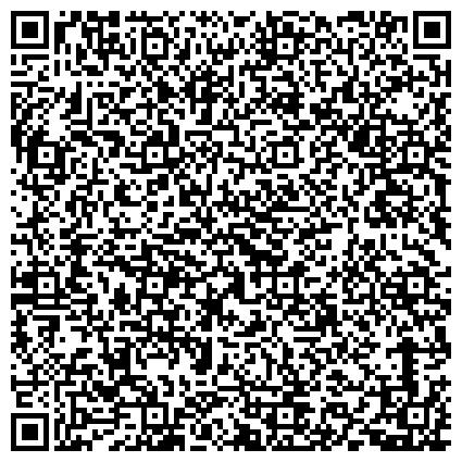 QR-код с контактной информацией организации Частное предприятие В нашем магазине можно купить Estel professional, Revlon, Matrix профессиональную косметику
