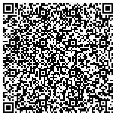 """QR-код с контактной информацией организации СТРОИТЕЛЬНАЯ КОМПАНИЯ ООО """"САМЕКС ИНЖИНИРИНГ"""""""