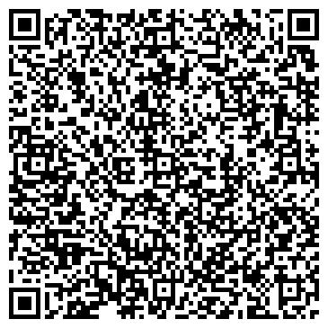 """QR-код с контактной информацией организации Общество с ограниченной ответственностью ООО """"СК """"Артремстрой"""""""
