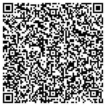 QR-код с контактной информацией организации Субъект предпринимательской деятельности «МЕБЕЛЬ ВАЛЕНТИНА»