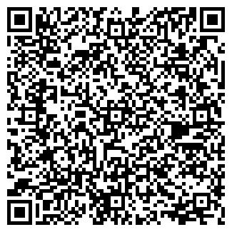 QR-код с контактной информацией организации Гарант+