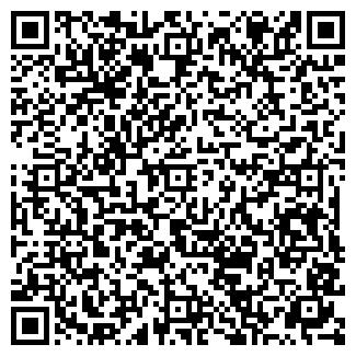 QR-код с контактной информацией организации ФОП Грига