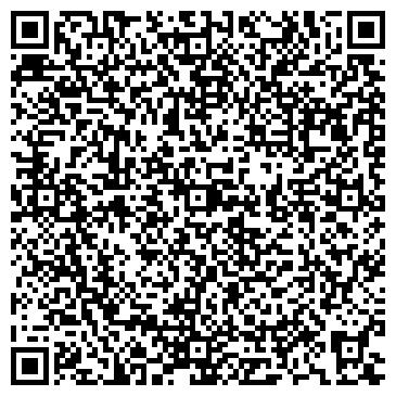 QR-код с контактной информацией организации ООО «Капитал Траст»