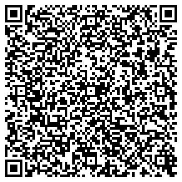QR-код с контактной информацией организации ЧП «Липкан В. Л.»