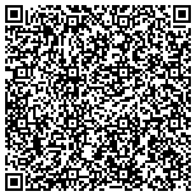 """QR-код с контактной информацией организации Интернет магазин """"Marakesh"""""""