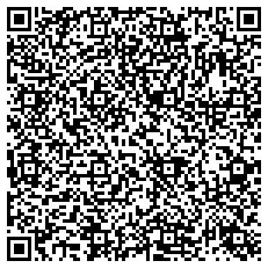 QR-код с контактной информацией организации Интернет-магазин Dolores: женская одежда и аксессуары