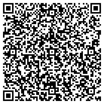 QR-код с контактной информацией организации Общество с ограниченной ответственностью ООО Сан Крафт Юкрейн