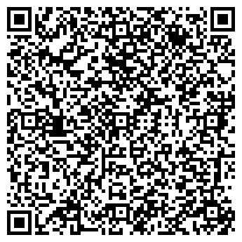 QR-код с контактной информацией организации ПОЛИМИКС, ООО