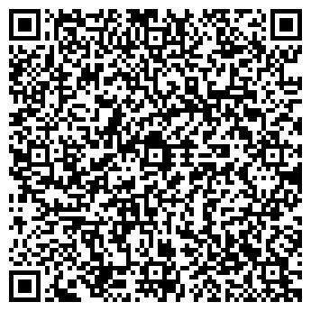 QR-код с контактной информацией организации ЧП Куруджи Елена